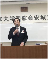 田本副学長