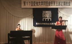 ピアノ/バイオリンデュオ